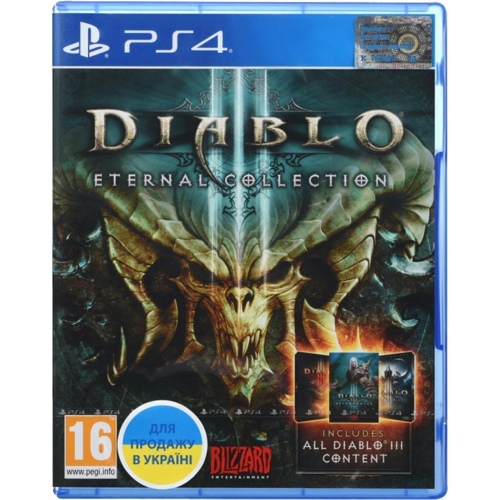 Игра SONY Diablo III Eternal Collection [Blu-Ray диск] [PS4] (88214RU)