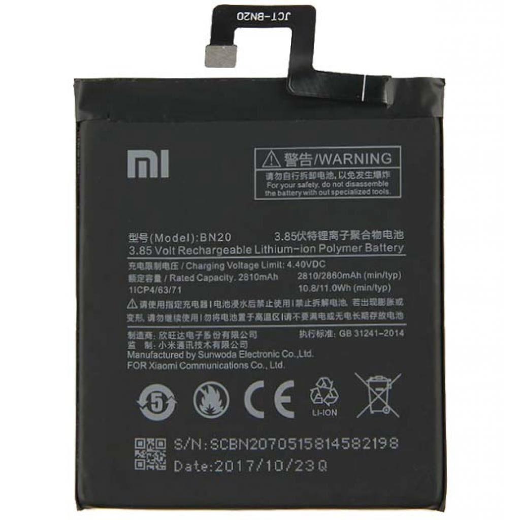 Аккумуляторная батарея для телефона Xiaomi for Mi5c (BN20 / 64511)