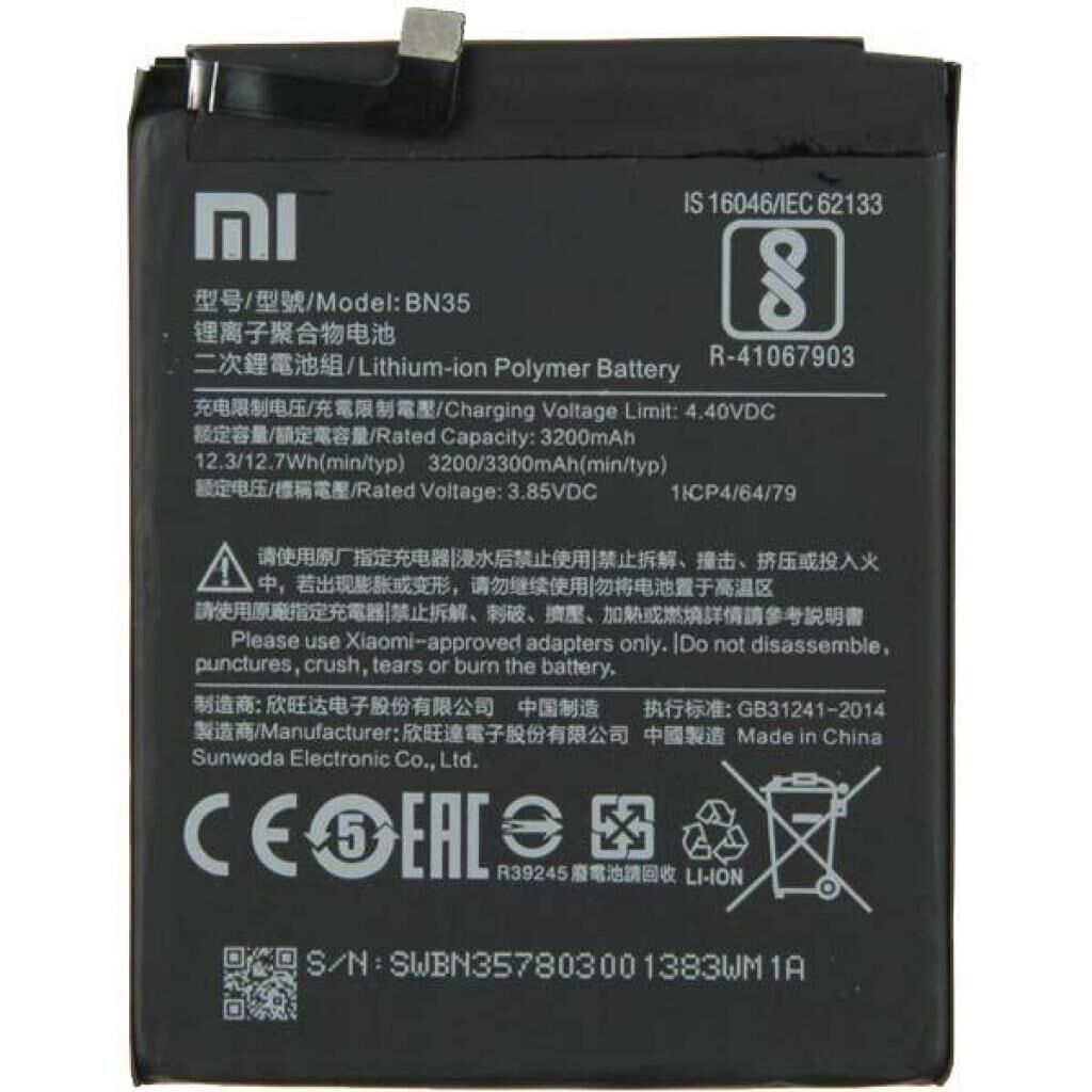 Аккумуляторная батарея для телефона Xiaomi for Redmi 5 (BN35 / 64513)
