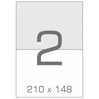 Этикетка самоклеящаяся TAMA 210х148 (2 на листі) с/кл (100листів) (17792)