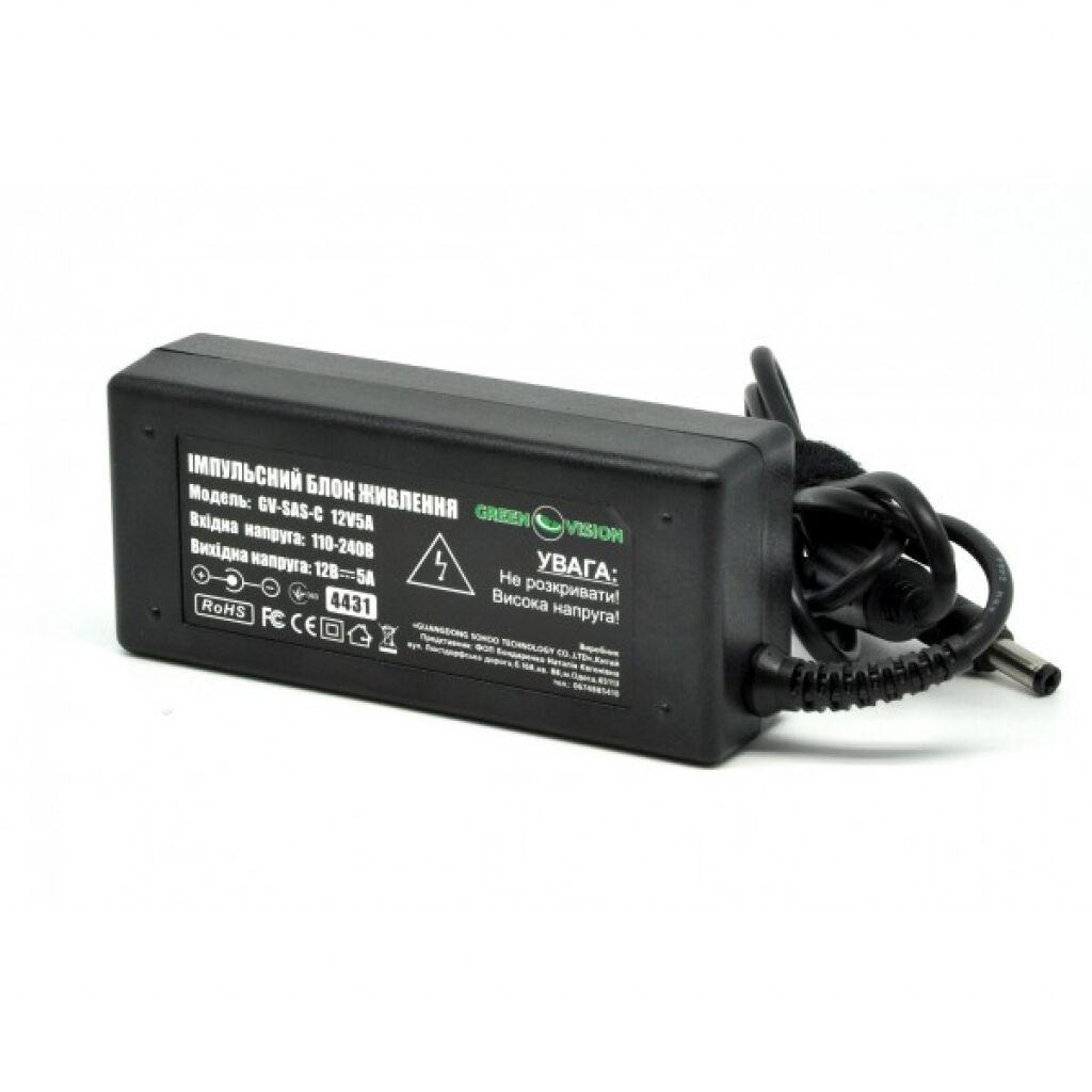 Блок питания для систем видеонаблюдения Greenvision GV-SAS-C 12V5A (60W) (4431)