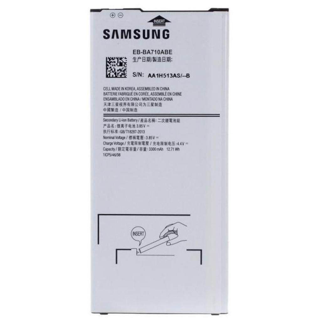 Аккумуляторная батарея для телефона Samsung for A710 (A7-2016) (EB-BA710ABE / 52174)