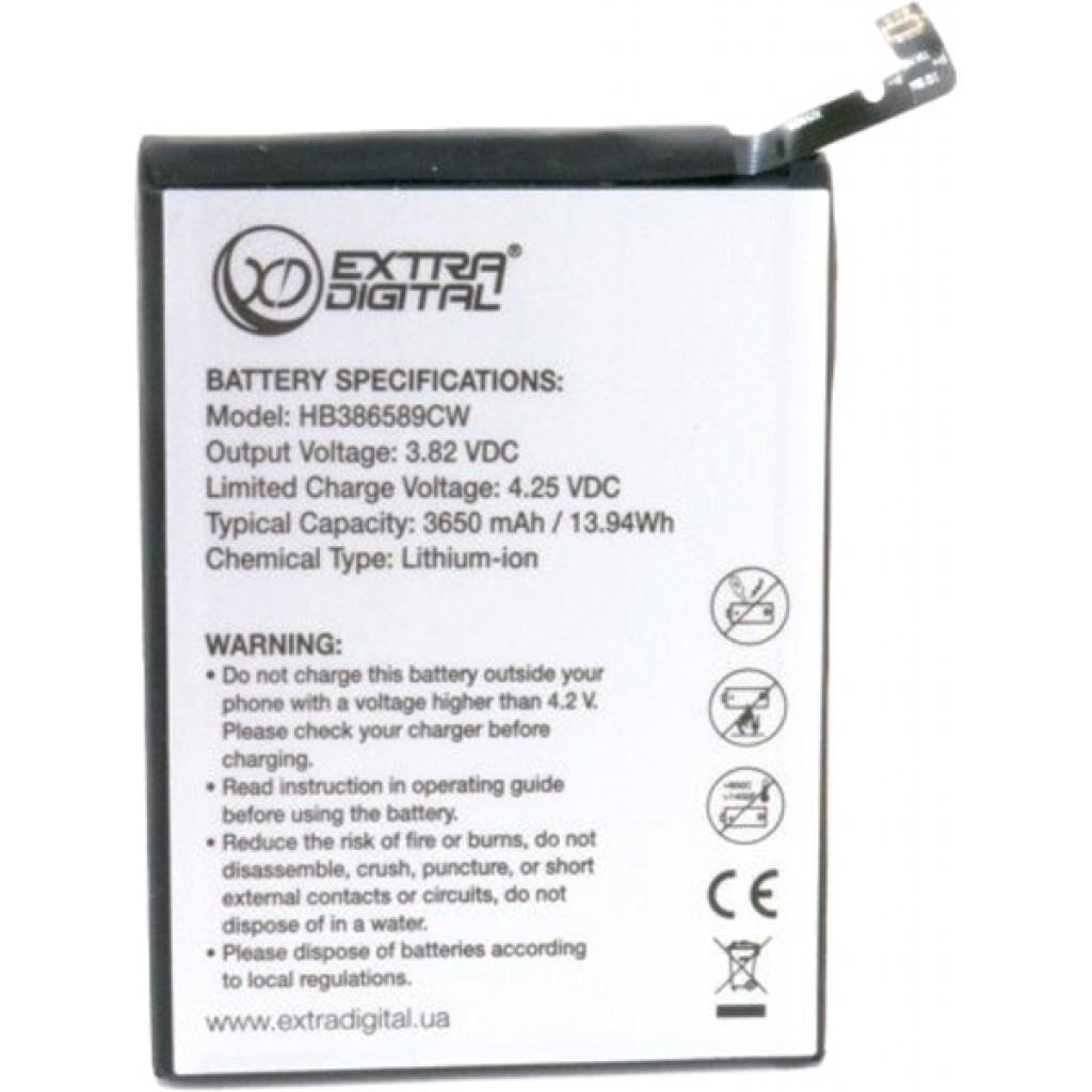 Аккумуляторная батарея для телефона EXTRADIGITAL Huawei P10 3650 mAh (BMH6475)