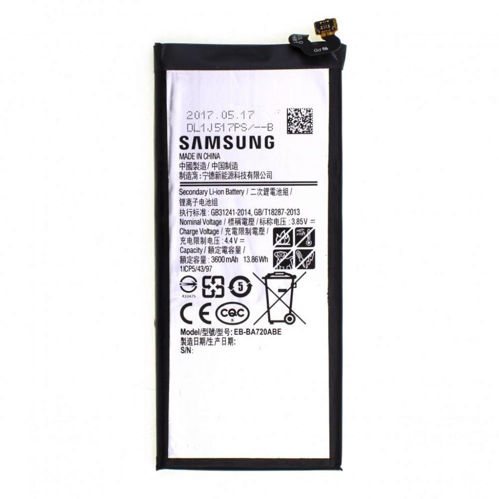 Аккумуляторная батарея для телефона Samsung for A720 (A7-2017) (EB-BA720ABE / 57478)