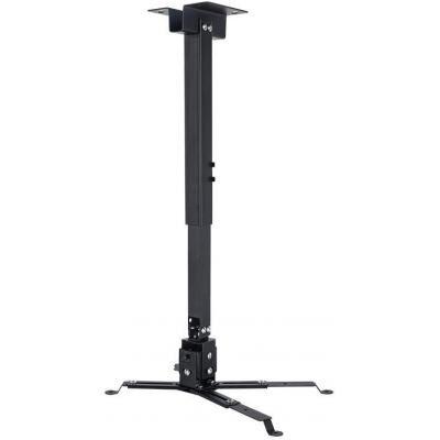 Кронштейн для проектора CHARMOUNT PRB43-65 Black