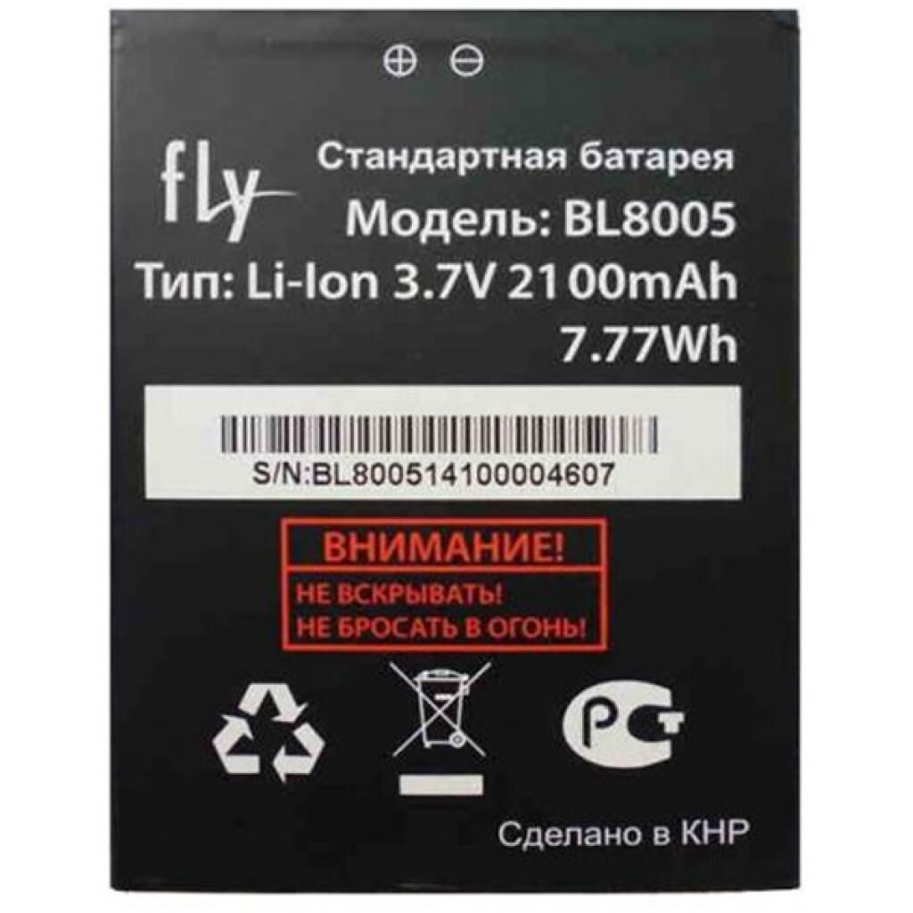 Аккумуляторная батарея для телефона Fly for BL8005 (IQ4512 / 45721)