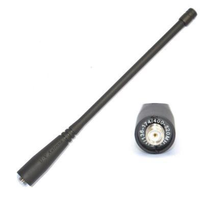 Антенна Baofeng для раций BAOFENG Long (Baofeng FM/VHF/UHF)