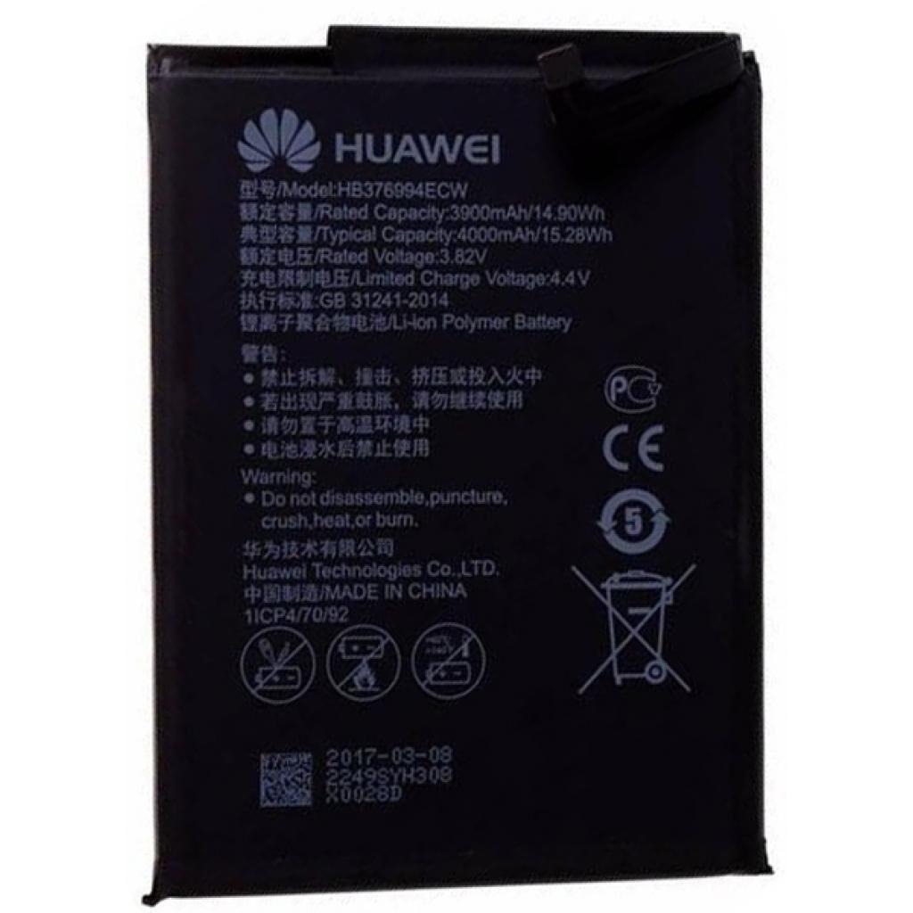 Аккумуляторная батарея для телефона Huawei for Honor 8 Pro (HB376994ECW / 69560)