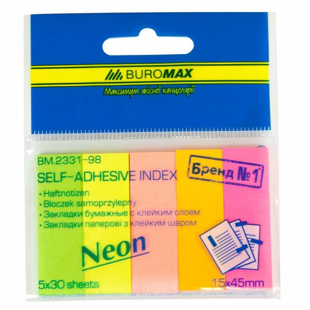 Стикер-закладка BUROMAX Plastic bookmarks 45x15mm, 5*30шт, rectangles, neon colors (BM.2331-98)