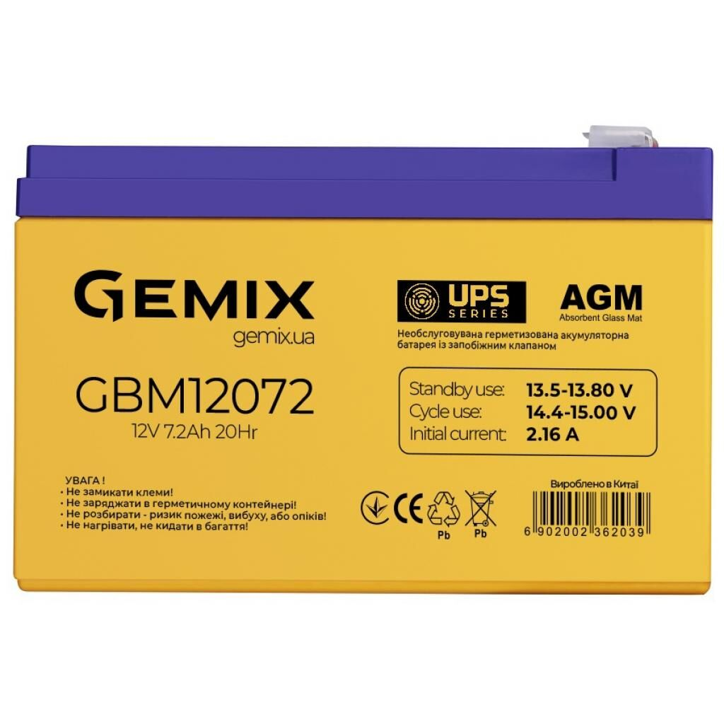 Батарея к ИБП GEMIX GBM 12В 7.2 Ач (GBM12072)