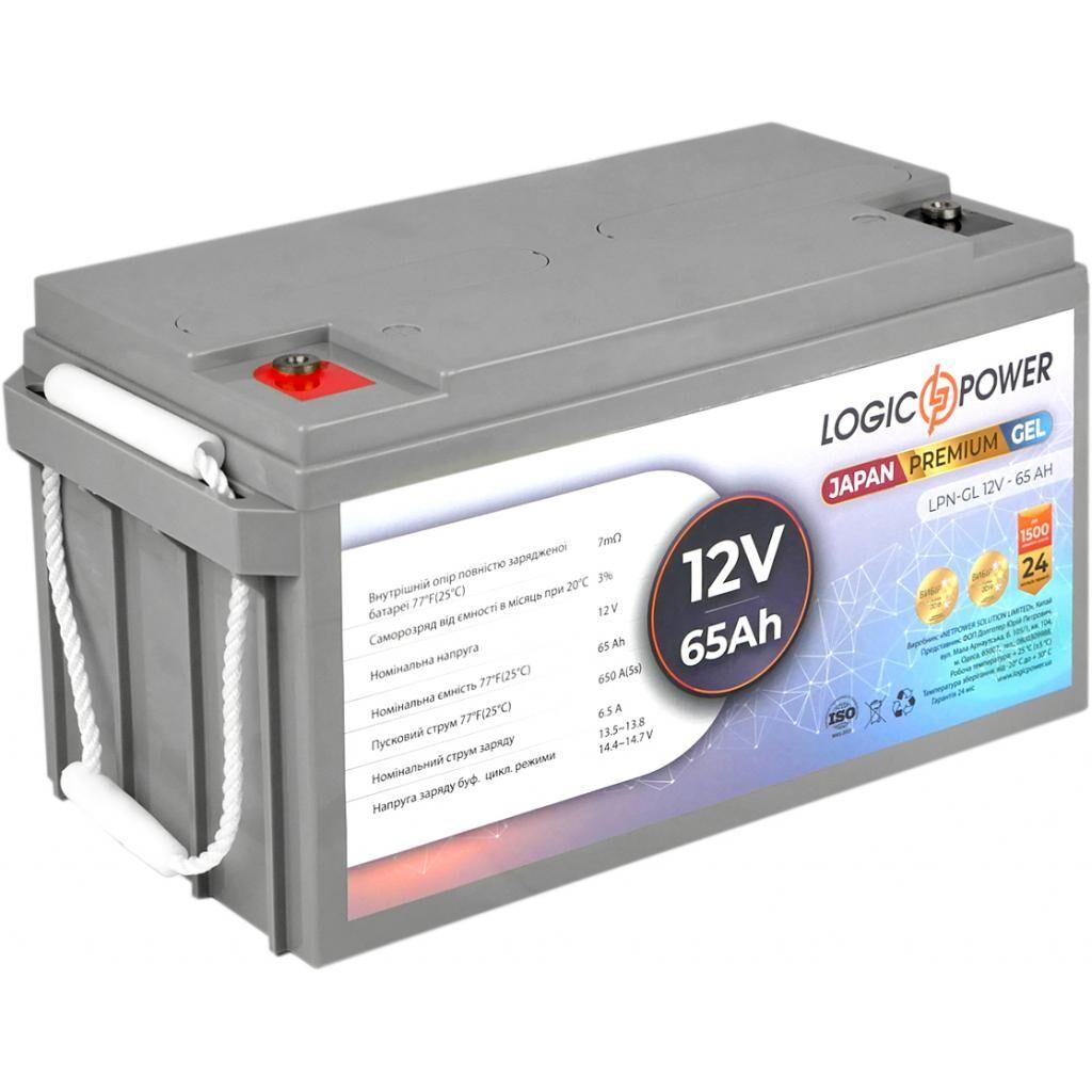 Батарея к ИБП LogicPower LPN-GL 12В 65Ач (13718)