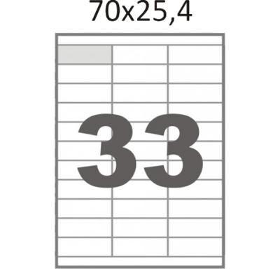 Этикетка самоклеящаяся TAMA 70х25,4 (33 на листі) с/кл (100листів) (17804)
