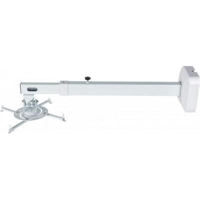 Кронштейн для проектора CHARMOUNT PRB93-150 White