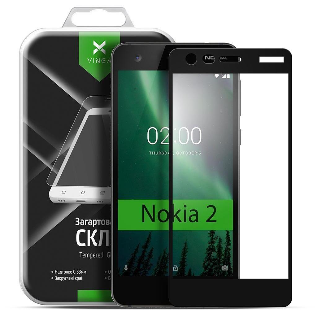 Стекло защитное Vinga для Nokia 2 Black (VTPGS-N2B)