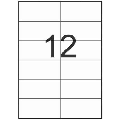 Этикетка самоклеящаяся TAMA 70х74,25 (12 на листі) с/кл (100листів) (17807)